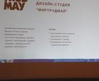 выпускной smm A09-17