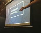 «Развитие технологии: криптовалюты и блокчейн»