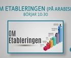 Webbinar - Om etableringen (på arabiska)