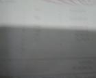 Karanja lad