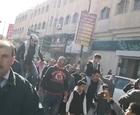 وقفات احتجاجية من اجل القدس